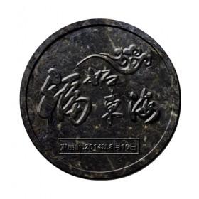 戌狗生肖生日专属订制茶雕