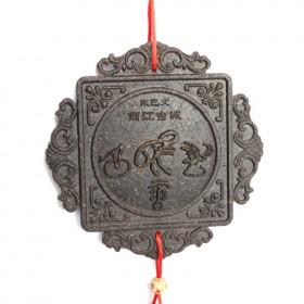 东巴文茶雕挂件