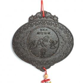 椭圆形东巴文普洱茶工艺品,最具云南民族特色的普洱茶雕