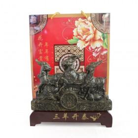 三阳开泰立体茶雕普洱茶中的工艺品,由专业的普洱茶茶雕厂开发的专属私人订制礼品-中国茶雕网