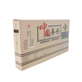 恭喜发财乐虎国际娱乐手机版牌匾,公司开业普洱茶礼品