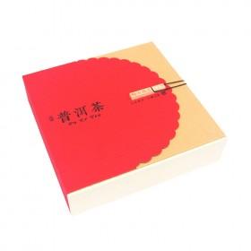 普洱茶工艺品 茶雕 猴年 私人定制 猴年礼品茶 云南特产