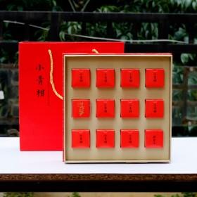 2017年正宗小青柑 一级普洱12粒盒装简约大方 柑普茶桔普节日礼品 修改