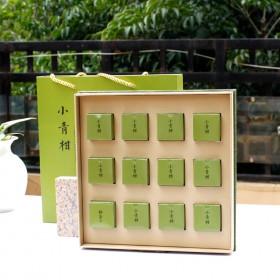 批发2017年正宗小青柑 一级普洱12粒盒装简约 柑普茶桔普 陈皮普
