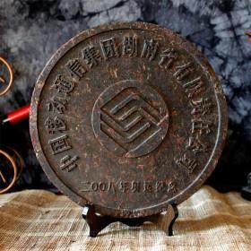 古树飘香茶雕 中国移动定制案例 直径30cm 私人定制普洱工艺茶