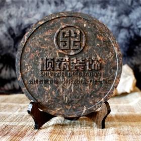 古树飘香茶雕 顺筑装饰定制案例 直径15cm 企业定制普洱工艺茶