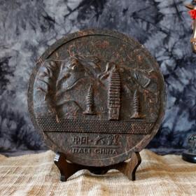 古树飘香茶雕 大理三塔定制案例 直径23cm 私人定制普洱工艺茶