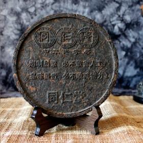 古树飘香茶雕 同仁堂案例礼品茶 工艺茶普洱茶企业定制