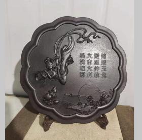 嫦娥玉兔 中秋茶礼 工艺茶雕摆件